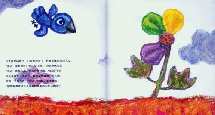 活动 亲子阅读 春天来了 春季,让我们一起读读春天的绘本,沾沾