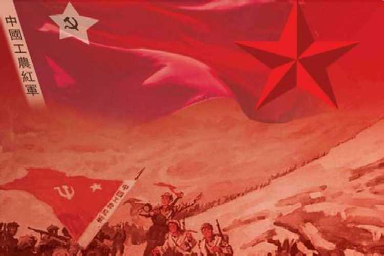 """""""万里长征千秋丰碑""""纪念中国工农红军长征"""